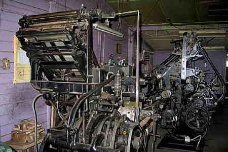 Equipamento industrial antigo